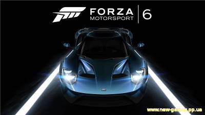 Все будущие игры серии Forza выйдут на ПК!