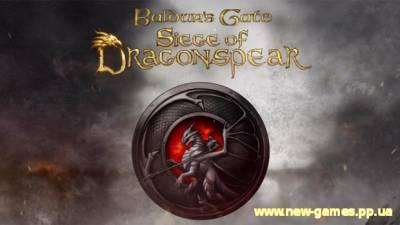 Baldur's Gate возвращение в строй